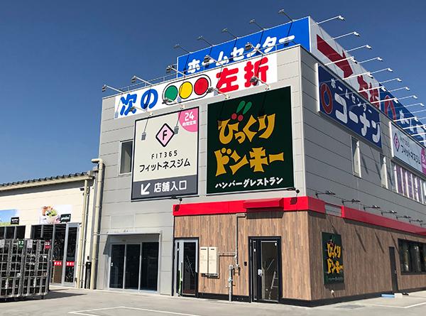 FIT365 大津瀬田